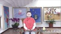 《西游记金丹揭秘》第七集7-3