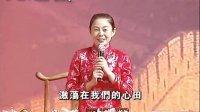 德音雅乐  净化人心(潘信文老师讲于北京国家会议中心)