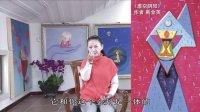 《西游记金丹揭秘》第七集7-4