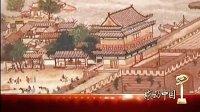 2013年度感动中国人物颁奖盛典 02