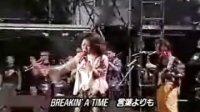 大黑摩季 灌篮高手主题曲 又一现场演唱版