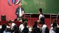 丁香结(复赛)罗芳中学 包勇)_2012年初中语文高效课堂视频