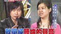 快乐星期天 校园歌喉战之台湾大学