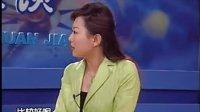 13如何预防颈椎病