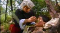 1991版中华英雄 01