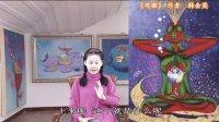 视频《西游记金丹揭秘》第八集8-2