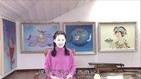 视频《西游记金丹揭秘》第八集8-1