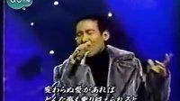 经典张学友 谷村新司合唱《遙遠的她浪漫鉄道》LIVE