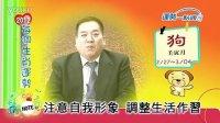 陳哲毅APP吉時看生肖2012 02 2703 04運勢狗)
