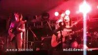 香山夜色---2008迷笛音乐节民谣舞台王娟与乐队