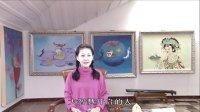 视频《西游记金丹揭秘》第八集8-3