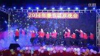 上砂姐妹广场舞天姿舞蹈队