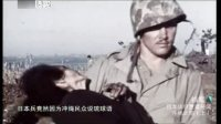 日本战后重建秘闻--冲绳之殇