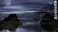 殷承宗演奏中国风格钢琴曲《春江花月夜》