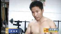 衡阳电视台采访舒忠志