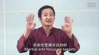 台湾功夫龙 周宝富 『讲武堂』第2集: Hall of Kung-Fu Episode 2