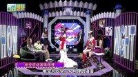 GTV全新COS综艺节目《今夜有料》第1期