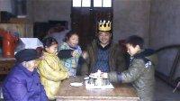 相聚小生日20140208