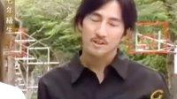 台剧《七年级生》02集林依晨