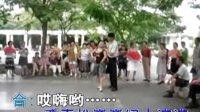 伦巴 微山湖 卡拉Ok字幕