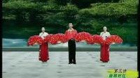 舞蹈:珊瑚颂教学