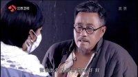 老兵_HDTV_05