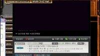 03-09-2014-韩国2v2战队联赛总决赛第一场