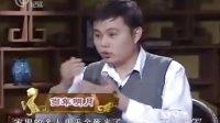 文化中国-明朝那些人儿之朱元璋02