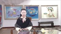 视频《西游记金丹揭秘》附录集0-1