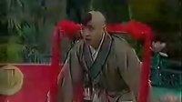 赵丽蓉村姑黑熊怪朱紫国国王演小品1  [87年西游记春晚会]