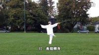 抒懷劍背向 (2013.09.16)