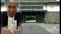 日本战后重建秘闻--养虎为患