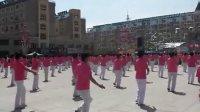 自由飞翔凌源市医院广场舞表演比赛一等奖