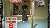 日本刀法第一者挑战世界记录_1