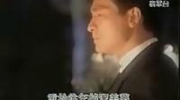 天各一方(1995年TVB原版MTV)