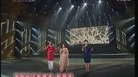 颁奖晚会:郑咏等《红梅赞》