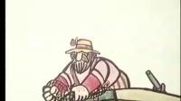 伊索寓言 渔夫和小鱼