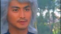 1991版中华英雄 04