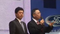 08广州车展:福特新车嘉年华发布