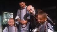 释小龙最搞笑影片