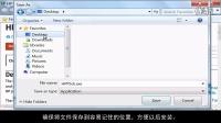 在 Windows 7 中下载并运行 HP Print and Scan Doctor