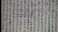 毛泽东专题纪录片第七集胸中百万兵