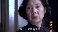 错爱一生第22集