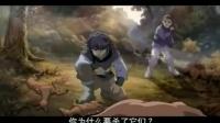 风云决  国语DVD [中字] D