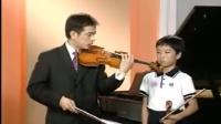 林朝阳小提琴教程 508把位练习