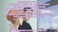 药师寺凉子奇怪事件簿01