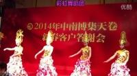 盛世辉煌-彩虹舞蹈团