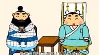 卡通片弟子规的故事02