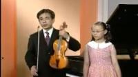 林朝阳小提琴教程 505D大调加沃特舞曲