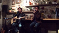 <亭海吉他园>--巡演现场鲁海林和徐均朔吉他弹唱 亲密爱人